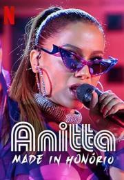 Anitta: Made in Honório 2020