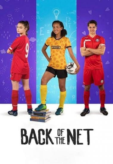 Back of the Net 2019