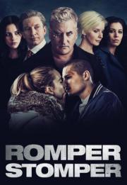 Romper Stomper 2018