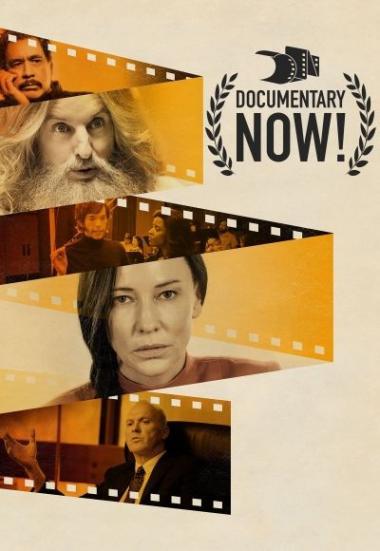 Documentary Now! 2015