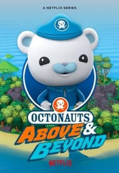 Octonauts: Above & Beyond 2021