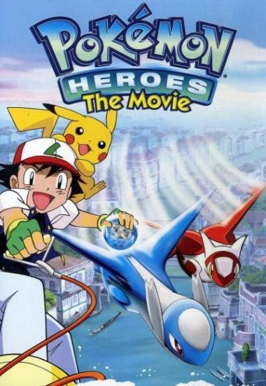 Pokémon Heroes 2002