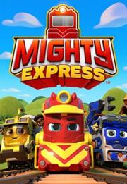 Mighty Express 2020