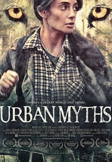 Urban Myths 2017