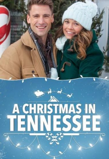 A Christmas in Tennessee 2018