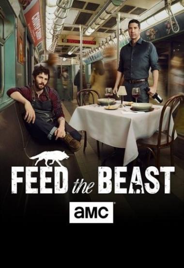 Feed the Beast 2016