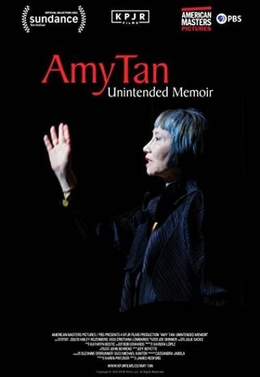 Amy Tan: Unintended Memoir 2021