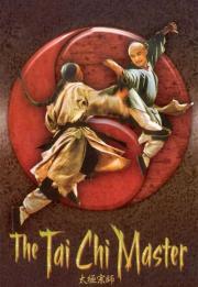 The Tai-Chi Master 2003