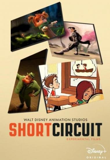 Short Circuit 2018