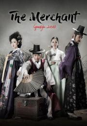 The Merchant: Gaekju 2015 2015