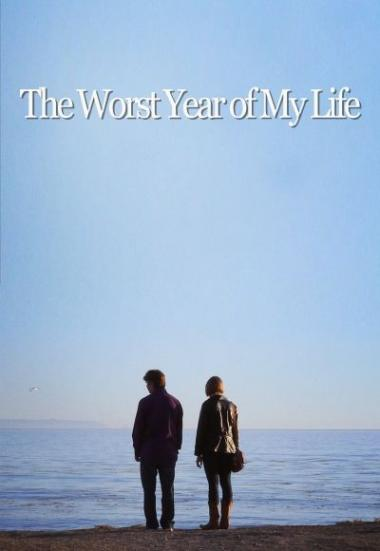 The Worst Year of My Life 2015