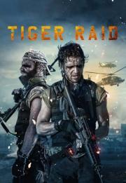 Tiger Raid 2016