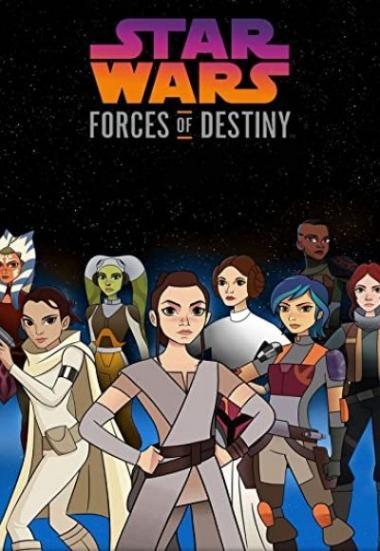 Star Wars: Forces of Destiny 2017