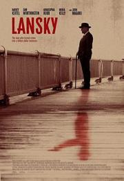 Lansky 2021