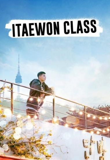 Itaewon Class 2020