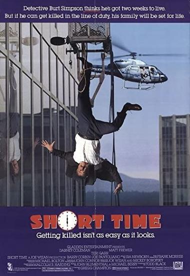 Short Time 1990