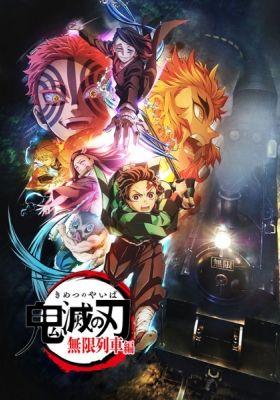 Demon Slayer: Kimetsu no Yaiba Mugen Train Arc