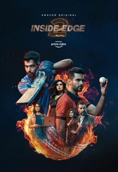 Inside Edge 2017
