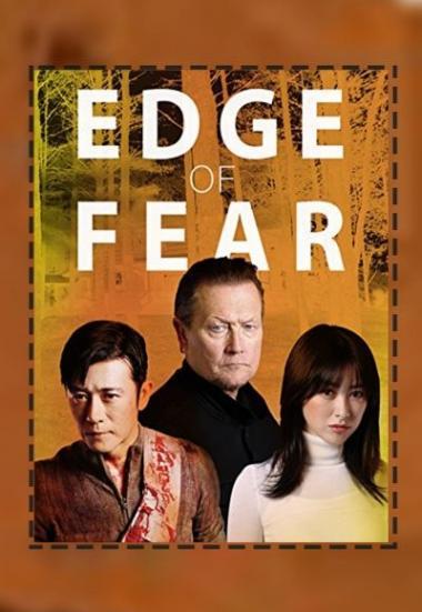 Edge of Fear 2018