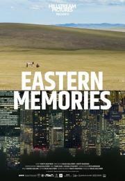 Eastern Memories 2018