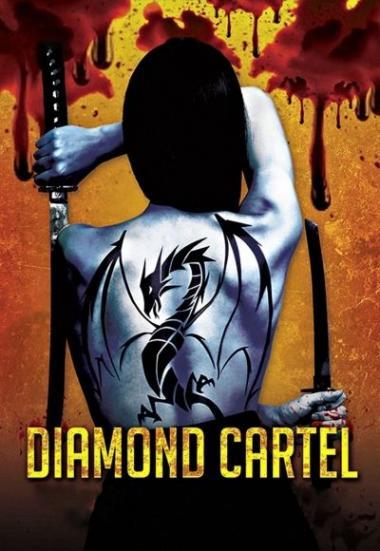 Diamond Cartel 2015