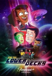 Star Trek: Lower Decks 2020