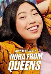 Awkwafina Is Nora from Queens 2020