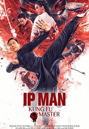 Ip Man: Kung Fu Master 2019