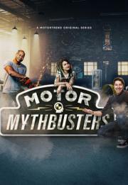 Motor MythBusters 2021