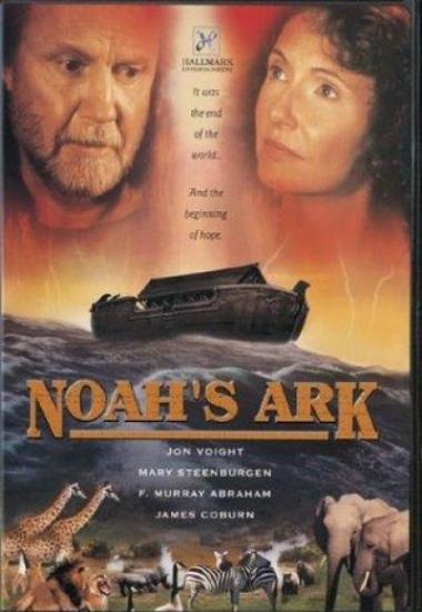 Noah's Ark 1999