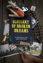 Glossary of Broken Dreams 2018