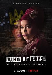 King of Boys: The Return of the King 2021