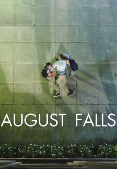 August Falls 2017