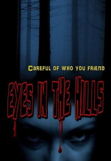 Eyes In The Hills 2018
