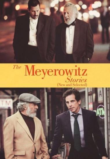 The Meyerowitz Stories 2017