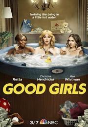 Good Girls 2018