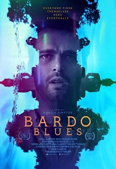 Bardo Blues 2017