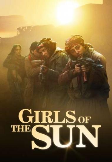 Girls of the Sun 2018