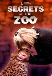Secrets of the Zoo 2018