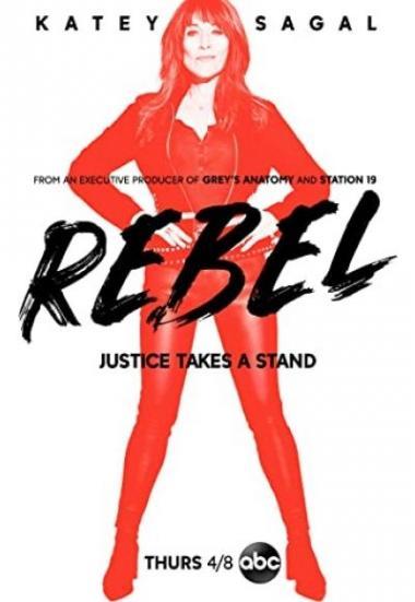 Rebel 2021