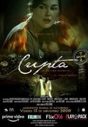 The Crypt. The Last Secret 2020