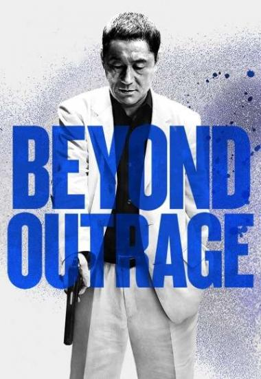 Beyond Outrage 2012