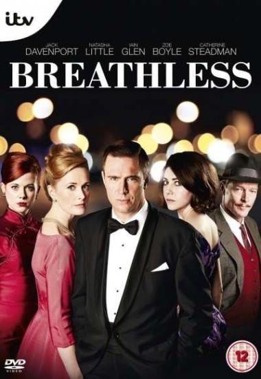 Breathless 2013