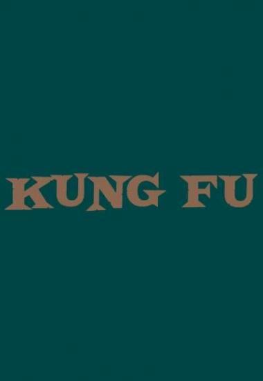 Kung Fu 1972