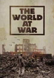 The World at War 1973