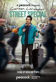 Carmen Christopher: Street Special 2021