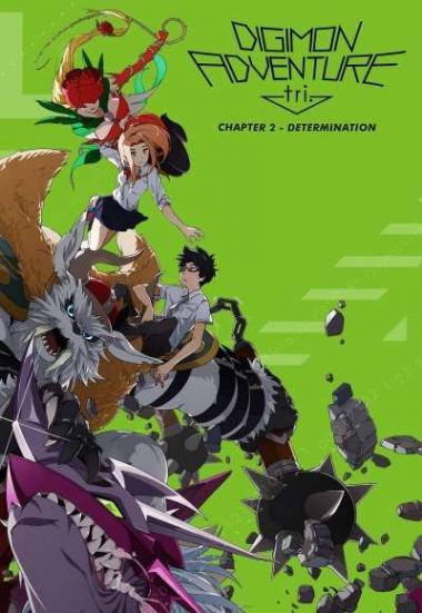 Digimon Adventure tri. Part 2: Determination 2016