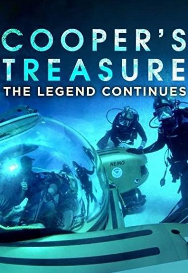 Cooper's Treasure 2017