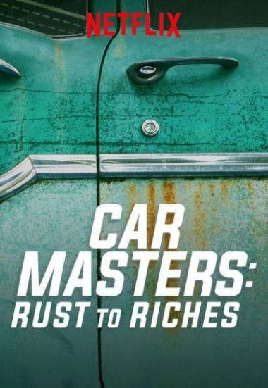 Car Masters: Rust to Riches 2018