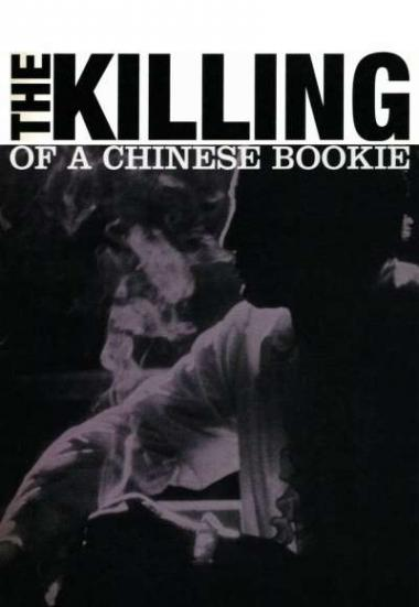 The Killing of a Chinese Bookie 1976